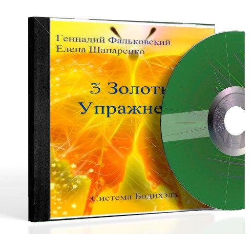 read Монгольское стихосложение 1975