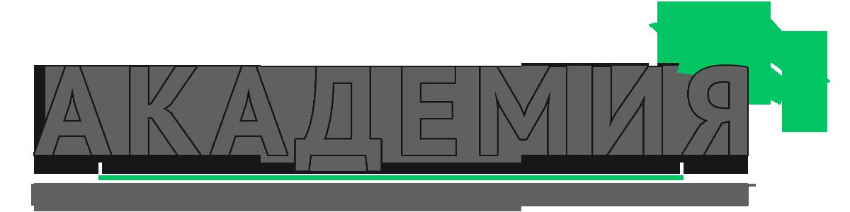 eaabeeeaff png Дипломные работы Дипломы МВА Диссертации на заказ в Москве