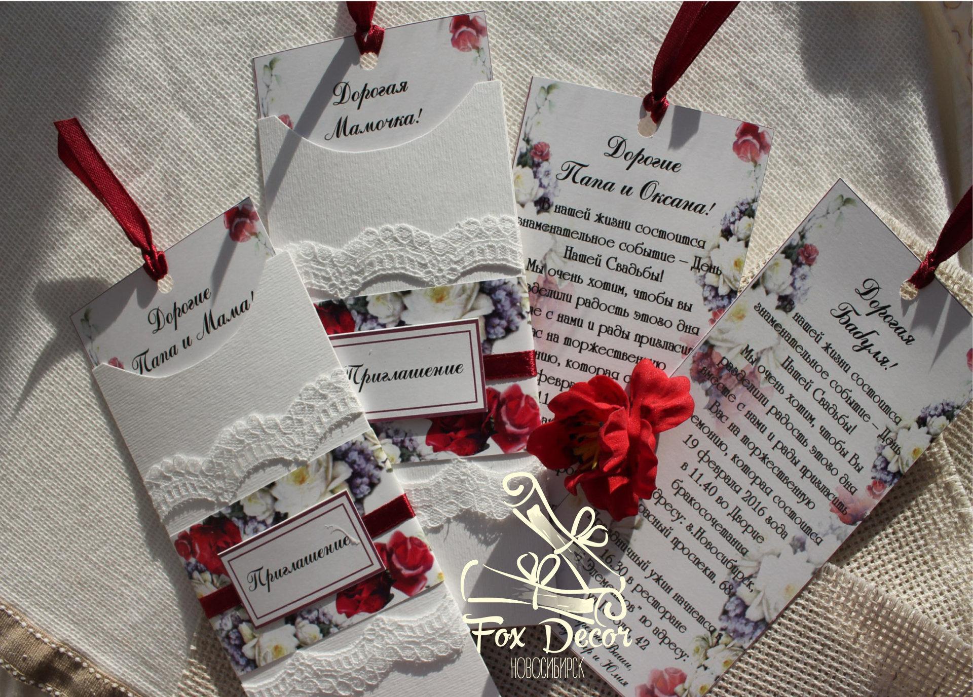 Идеи для фото свадебного приглашения