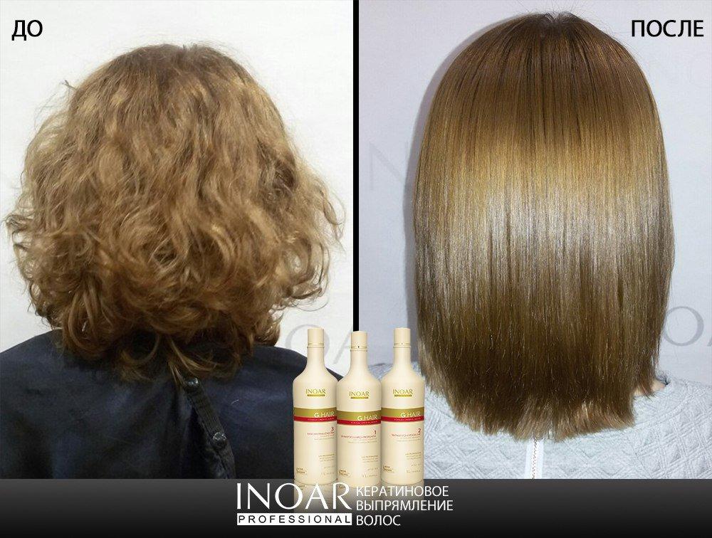 Кератиновое выпрямление портит волосы