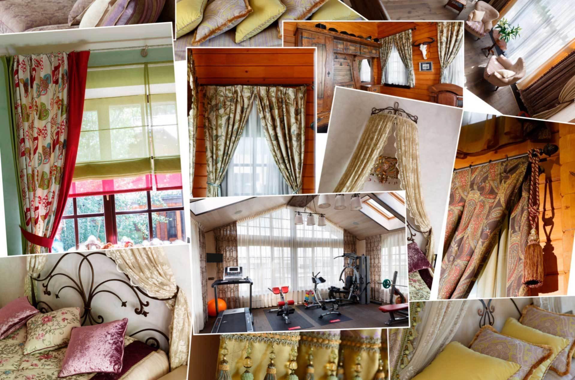 Салон штор в Москве дизайн и пошив штор на заказ