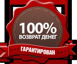 http://u0.filesonload.ru/s/1ni75r051/7dc8b441cf4e6fe9bc806679c4579e68/4b48947ffad3ee69d8debd0aa9b625a9